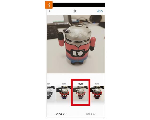画像: 画像にかけるフィルターを選択する。どのような効果がかかるのかは、サムネールで確認可能。ここでは「Reyes」を選んだ。