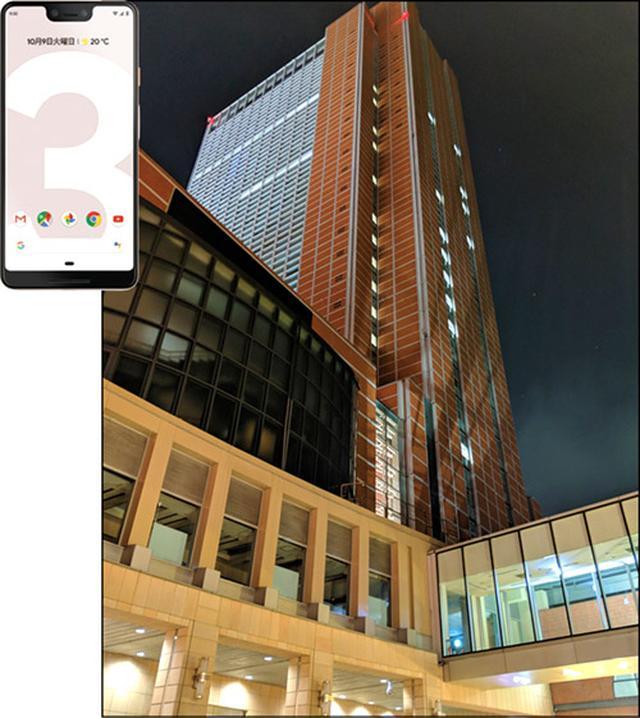 画像4: 【実写レポート】最新スマホカメラを比較!iPhone XS・Mate20 Pro・Pixel3 人気3モデルのおすすめポイントが判明!