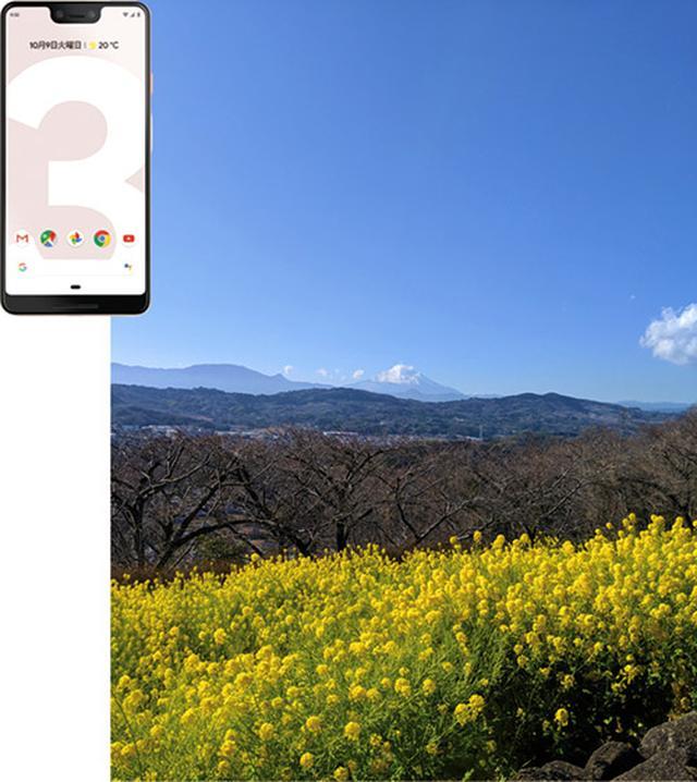 画像1: 【実写レポート】最新スマホカメラを比較!iPhone XS・Mate20 Pro・Pixel3 人気3モデルのおすすめポイントが判明!