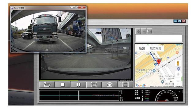 画像: パソコンアプリは各社とも用意するが、1カメラ用を2カメラ用に転用している場合がある。やはり、2カメラ用に開発したアプリで使いたい。