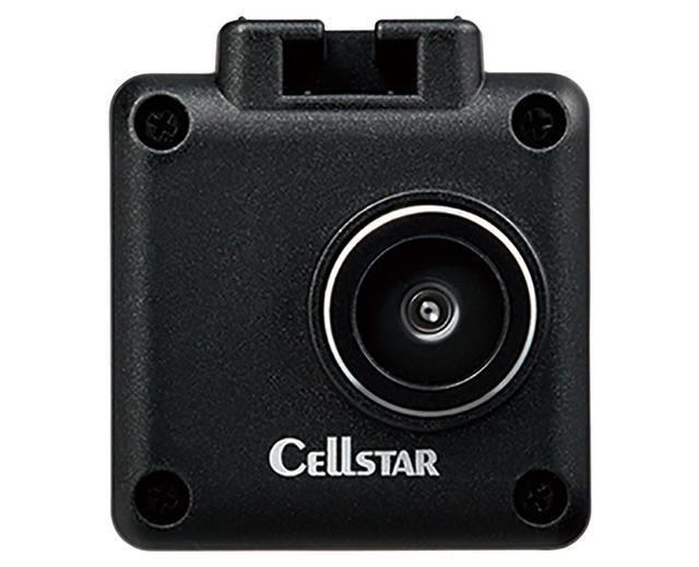 画像: ドライブレコーダー最新モデル実走テスト セルスター工業 CSD-790FHG