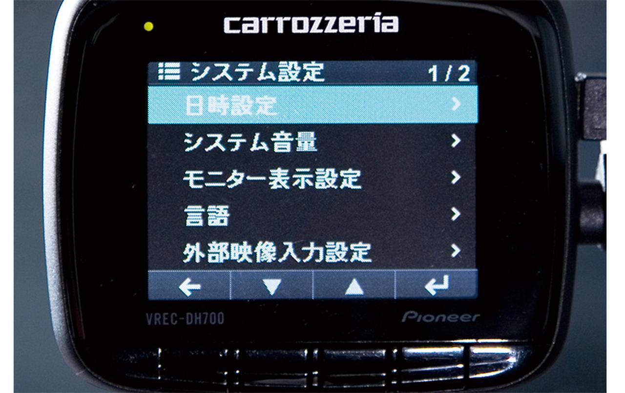 画像: 操作スイッチが押しやすく、メニュー構成もわかりやすい。ビューワーは、前・後カメラの切り替えも簡単だ。