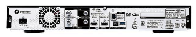 画像: 2系統のHDMI出力(1系統は音声専用)、光デジタル出力(音声用)を備えているため、AVアンプなどの音響機器との接続も考えやすい。