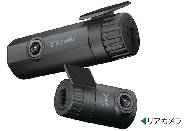 画像: フロント、リアともにフルHDカメラで撮影。特に、リア用は暗所で優れた特性を示すソニー製CMOSセンサーSTARVISを採用。画角も最大157度もの広視野角を実現。リアからのあおり運転を徹底してチェックできる。カメラ部はブラケットと一体設計のため、ガラスに近い位置に取り付けられる。モニターは非搭載。