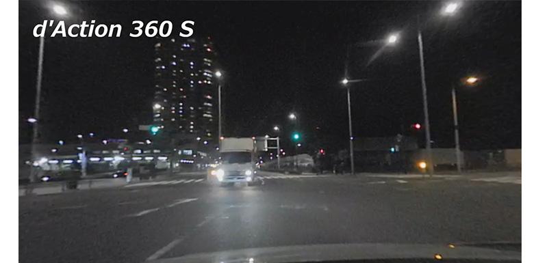 画像: 解像感はやや甘くなり、対向車のナンバープレートはやっと読める状態。切り出した映像はさらに悪くなる。