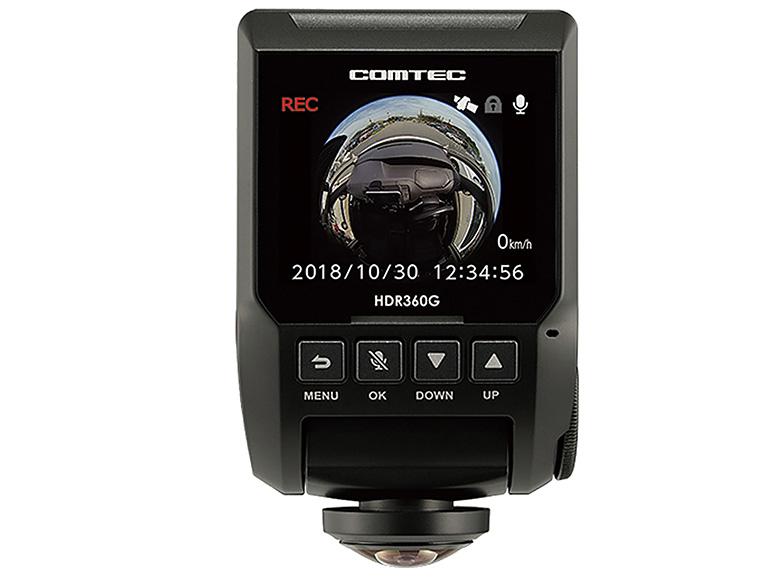 画像: 360度カメラで水平方向の全周を記録。前方だけでなく側面なども撮影できるので、あおり運転の幅寄せなどの事例にも対応できる。2.4型モニターを搭載し、見やすい前後2分割録画機能も備えている。録画モードは「常時録画」以外に、「衝撃録画」「マニュアル録画」の3種類を用意。別売で駐車監視機能も装備可能だ。