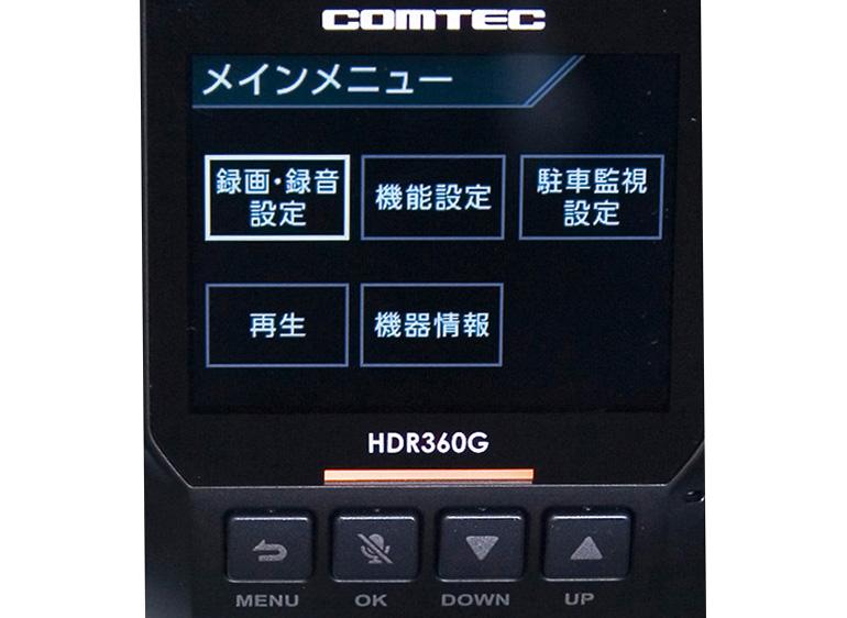 画像: モニター下の四つのボタンで操作するのが基本。ただ、パソコンを使わない場合は、2分割モードでの撮影が必須となる。