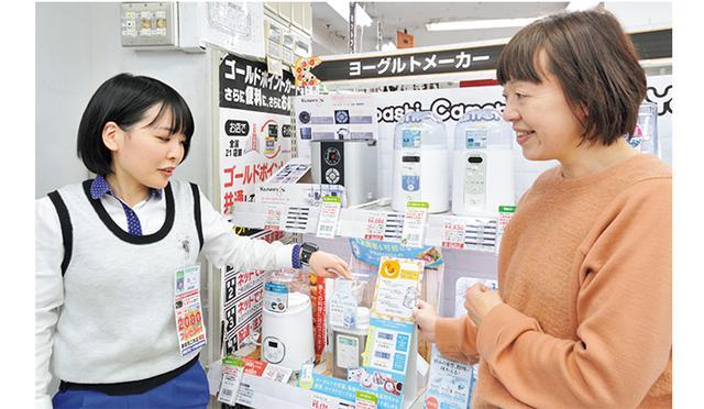 画像: 専用コーナーには商品がいっぱい。中でも、ビタントニオは、見た目がおしゃれで使いやすいところが人気だとか。
