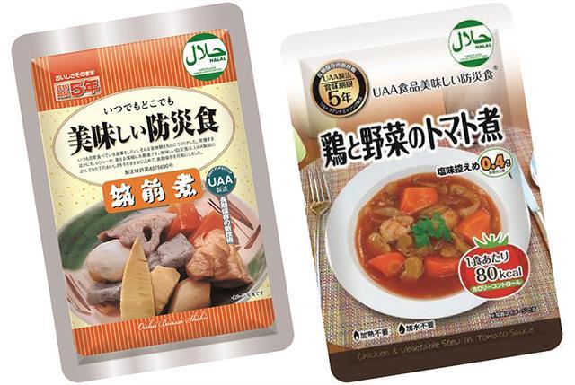 画像: アルファフーズ 長期常温保存のハラール日本食お惣菜