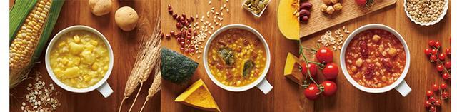 画像: ラインアップは「corn」「pumpkin」「tomato」の3種類。素材のよさにもこだわる。