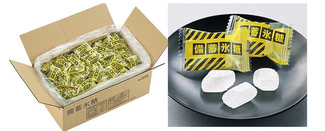 画像: 1箱(2キロ)に、個別包装で約500~550粒が入っている。
