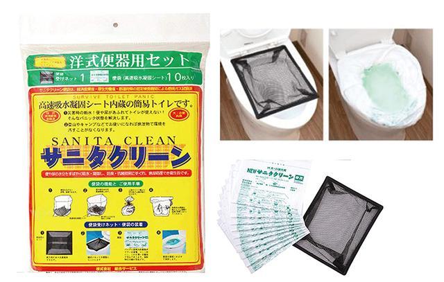 画像: 洋式便器の便座部分に、ビニール袋やネットを装着して使用する。