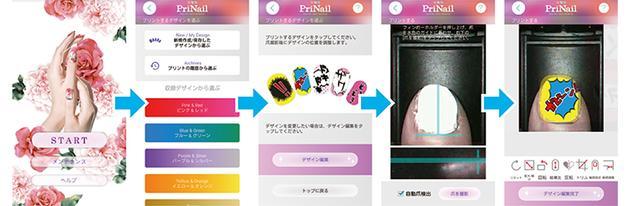 画像: スマホアプリでデザインを選んで転送。本体に指先を入れると爪の形を検出。ネイル範囲を確定して、いざプリント!※「PriNail」アプリは、「AppStore」(iPhone)/「Playストア」(Android)で入手できます。