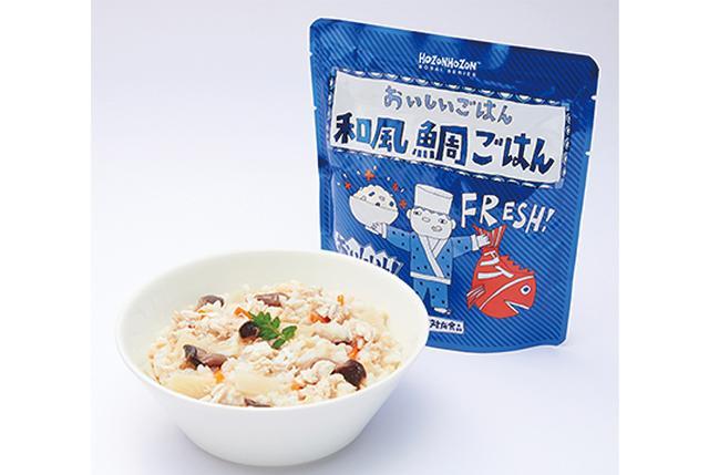 画像: 横浜岡田屋 おいしいごはんシリーズ