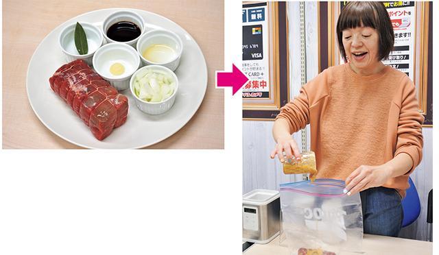 画像: まずは下準備。にんにくのすりおろし、醤油、はちみつなどを混ぜて調味液を作る。牛肉の塊を袋に入れ、その調味液に浸ける。