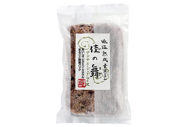 画像: 味きっこう 佳の舞 玄米ご飯