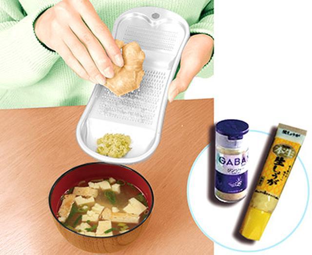 画像: 冷え性を改善する食べ物は「生姜入り味噌汁」 体温を上げてやせ体質に一変