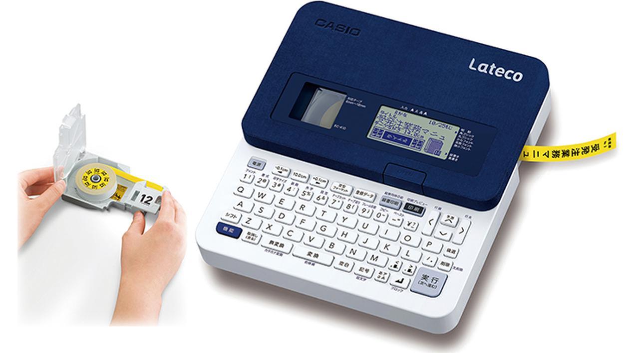 画像: カシオ計算機 Lateco EC-K10