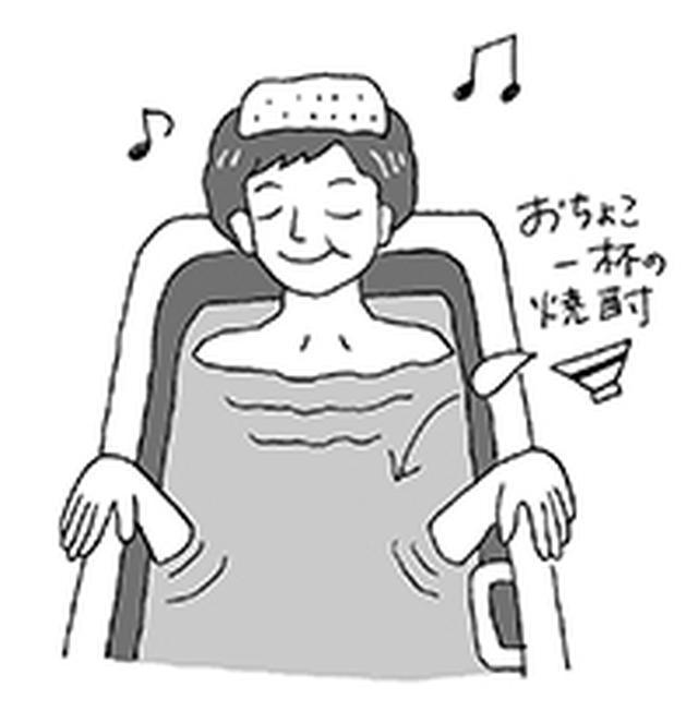 画像: 【イライラ解消・不眠改善に】精神科の名医が考案「焼酎風呂」のやり方