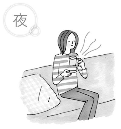 画像2: 【緑茶の成分テアニンとは】ストレスやうつを改善する効果・効能を引き出す抽出方法と飲み方