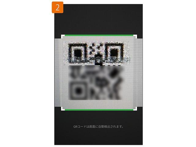 画像: レジが非対応の小規模店舗では、印刷されているQRコードをスマホで読み取って金額を自分で入力するケースも。