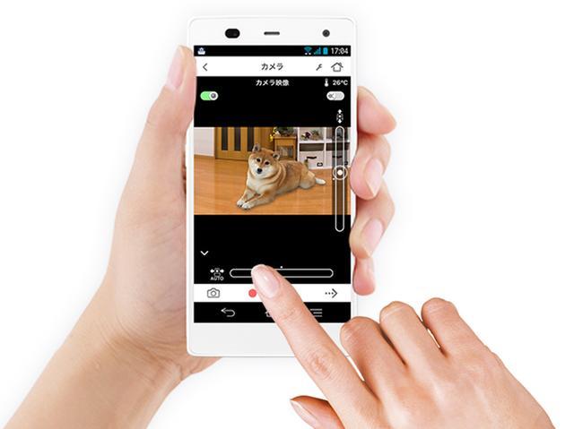 画像: 内蔵スピーカーとマイクでスマホとの双方向通話もできる panasonic.jp