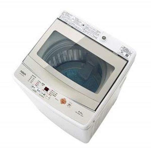 画像: AQW-GS50G-W(ホワイト) 全自動洗濯機 上開き 洗濯5kg
