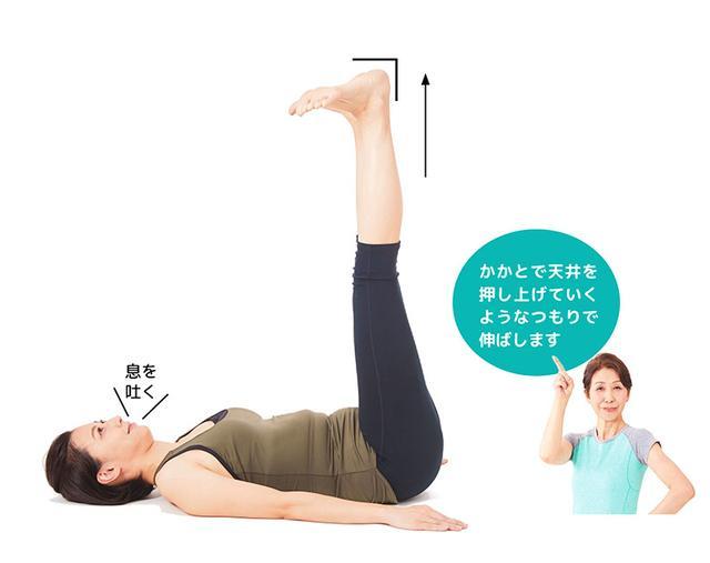 画像6: 【膝痛・変形性ひざ関節症改善】リンパの流れを良くする体操「膝裏伸ばし」のやり方