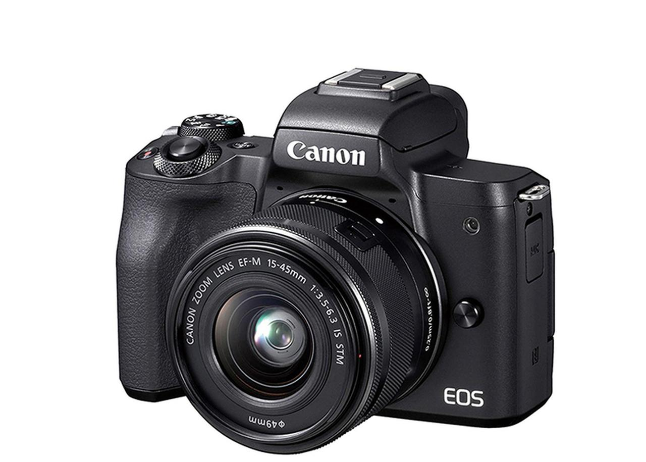 画像4: キャノンのデジタル一眼カメラは交換レンズの「互換性」に注意?主要5モデルを〇×チェック!