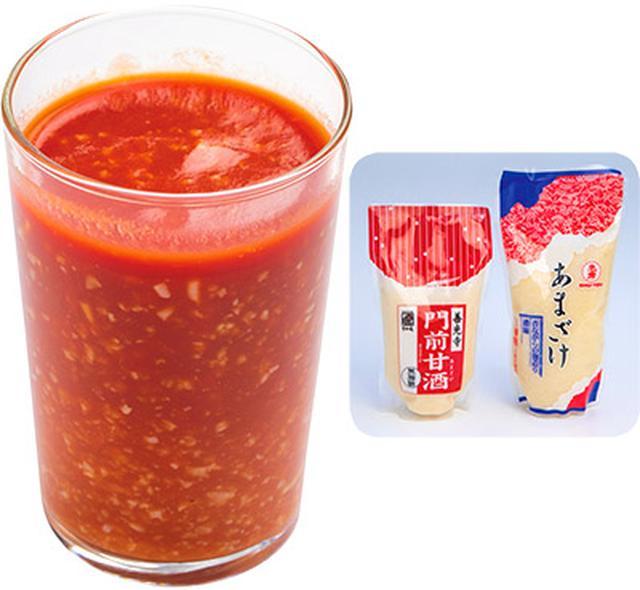 画像9: トマトジュースのおすすめは?7種を飲み比べて濃さや酸味を検証