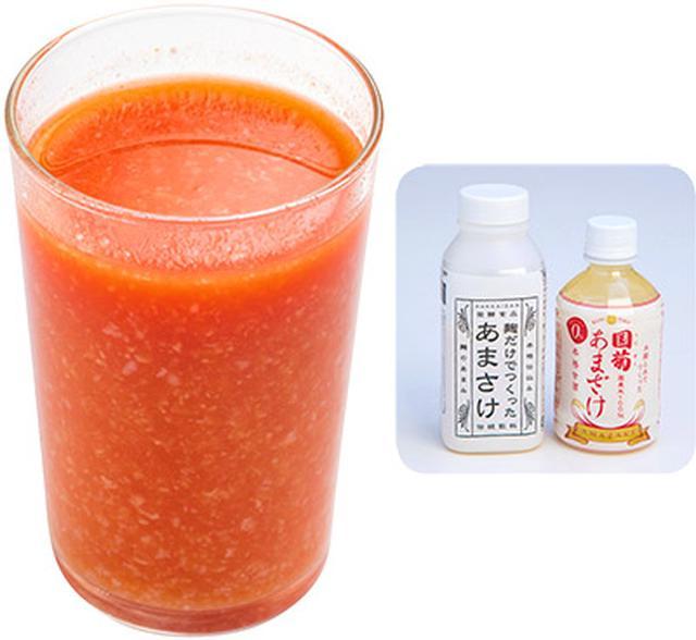 画像12: トマトジュースのおすすめは?7種を飲み比べて濃さや酸味を検証