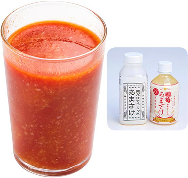画像10: トマトジュースのおすすめは?7種を飲み比べて濃さや酸味を検証