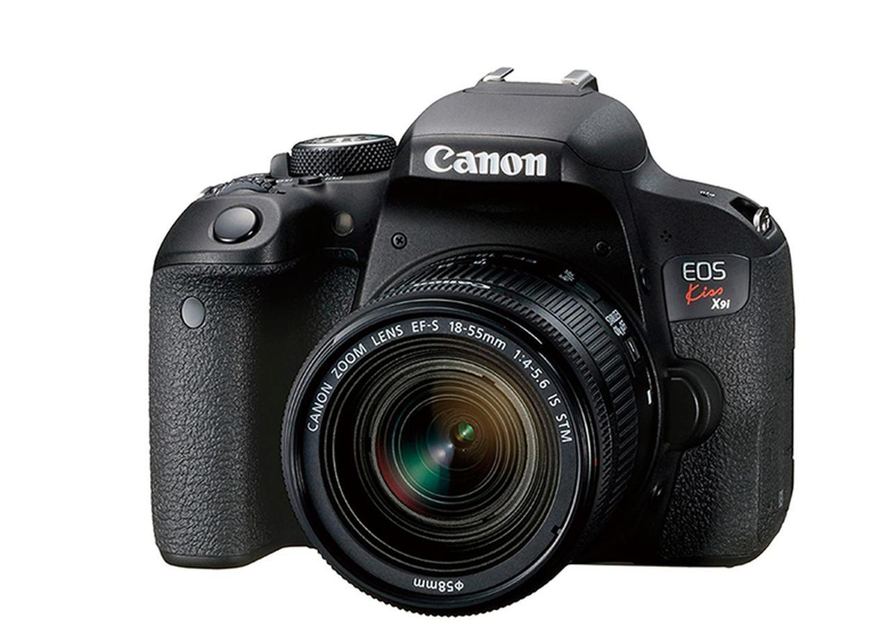 画像10: キャノンのデジタル一眼カメラは交換レンズの「互換性」に注意?主要5モデルを〇×チェック!