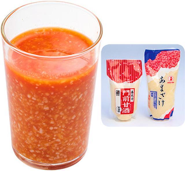 画像11: トマトジュースのおすすめは?7種を飲み比べて濃さや酸味を検証