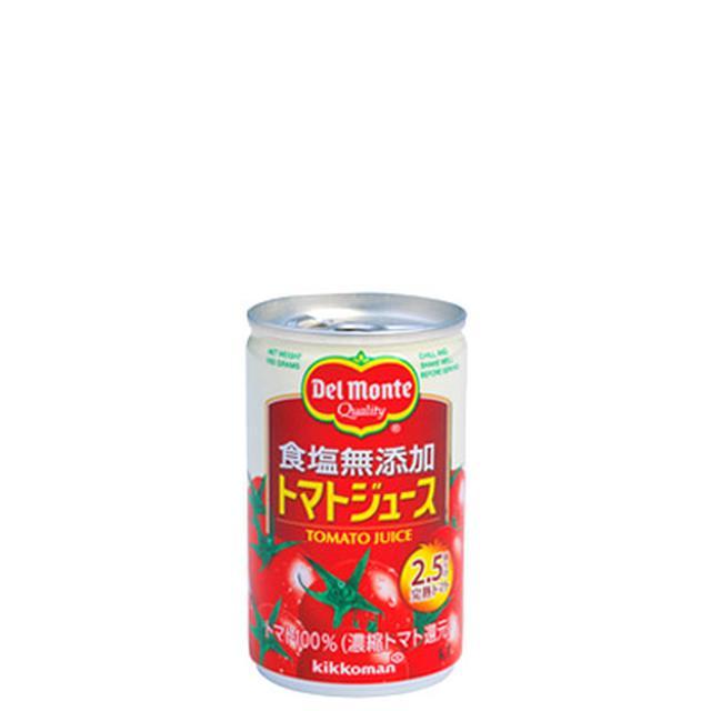 画像4: トマトジュースのおすすめは?7種を飲み比べて濃さや酸味を検証
