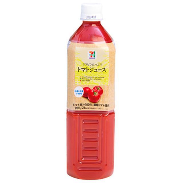 画像6: トマトジュースのおすすめは?7種を飲み比べて濃さや酸味を検証