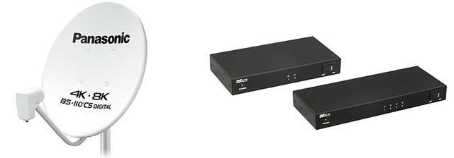 画像: BSアンテナ(左)、分配器など(右)。左旋円偏波で送られる放送を受信するには、SHマークが付いたアンテナ、ブースター、分配器などが必要になる。