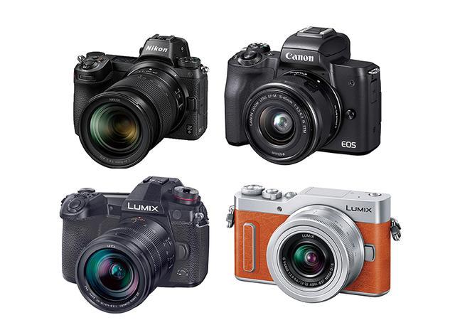 画像: 左上:ニコン Z6、左下:パナソニック DC-G9 右上:キャノン EOS Kiss M、右下:パナソニック DC-GF10
