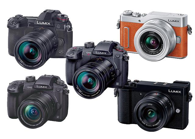 画像: 左上:DC-G9、左下:DC-GH5、中央:DC-GH5S、右上:DC-GF10、右下:DC-GX7 MK3