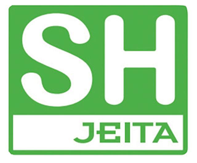 画像: 「SH」はSuper Hi-Visionの略で、BS/110度CSの右左旋放送受信帯域に対応した機器のうち、電子情報技術産業協会で審査・登録され、一定以上の性能を有する製品に付与されるマークである。