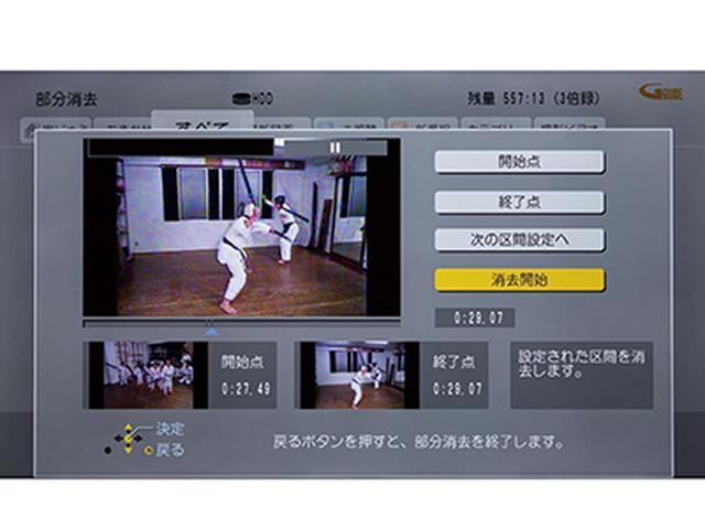 画像10: 【VHSをDVDにデジタル化】昔のビデオテープや8ミリをデータ化・ダビング保存する方法