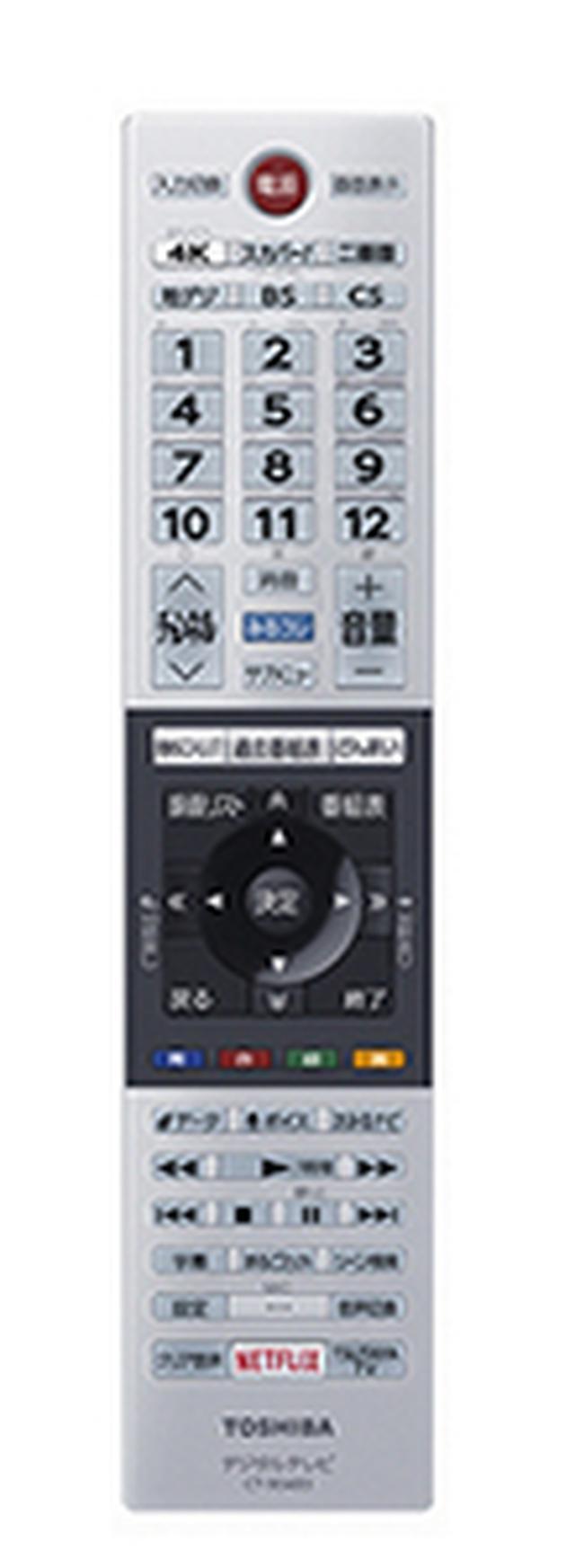 画像: 「始めにジャンプ」「過去番組表」「ざんまい~」と、タイムシフトマシン関連のボタンを集約して、操作性を改善。
