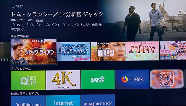 画像: 「Amazonプライム・ビデオ」の4Kコンテンツは、海外の映画・ドラマや日本のドラマがほとんど。「孤独のグルメ」「電影少女」など、テレビ東京制作のものも多々ある。