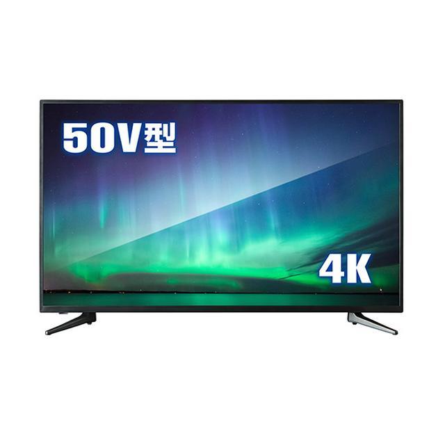 画像: 情熱価格PLUS HDR対応 ULTRAHD TV 4K液晶テレビ 50V型 www.donki.com