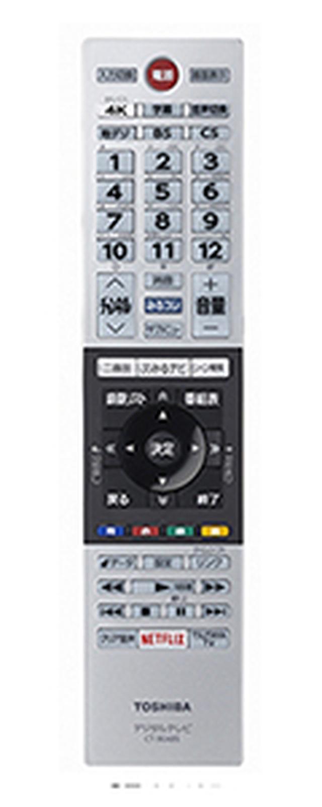 画像: 「地デジ」「BS」「CS」に「4K」ボタンが追加され、感覚的に放送の切り替えがわかりやすくなっている。