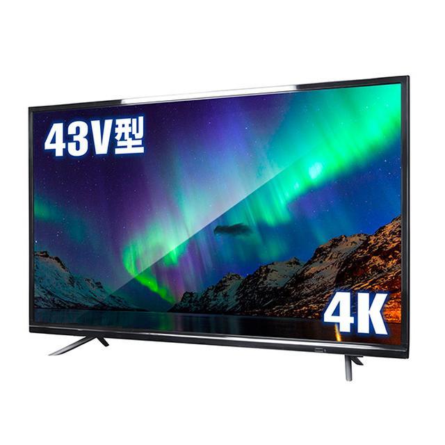 画像: 情熱価格PLUS HDR対応 ULTRAHD TV 4K液晶テレビ 43V型 www.donki.com