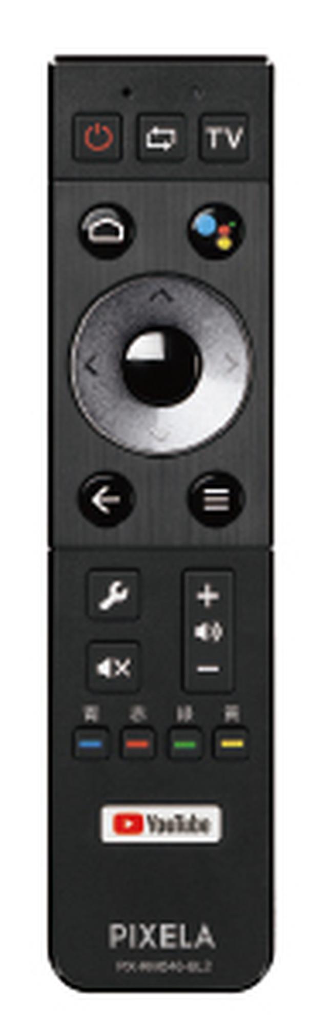 画像: 10キーを搭載せず、ボタン数を最小限に抑えたリモコン。「Googleアシスタント」による音声操作が可能だ。