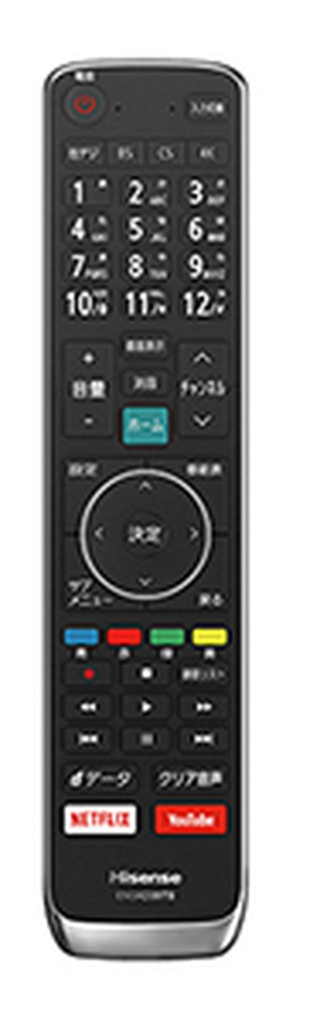 画像: 黒ベースのシンプルなリモコン。ユーザーの好みに合わせてGUIがカスタマイズできる「VIDAA」も装備。