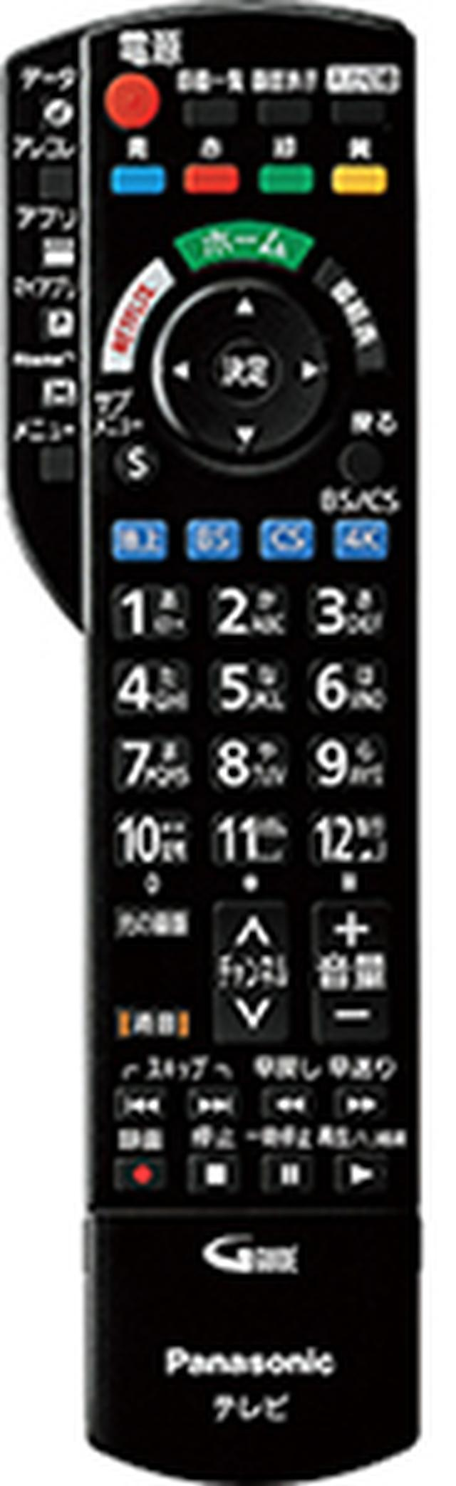 画像: 「アレコレボタン」を押すと、放送や録画番組などが一覧表示され、検索が可能だ。チャンネル切り替えも素早い。
