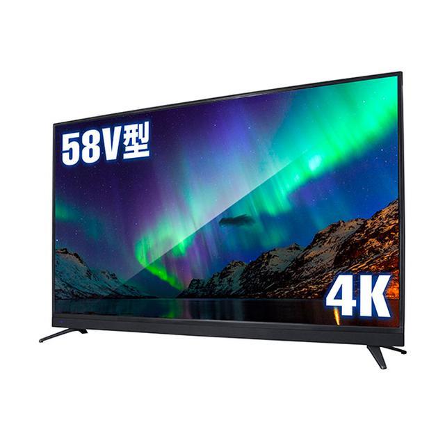 画像: 情熱価格PLUS HDR対応 ULTRAHD TV 4K液晶テレビ 58V型